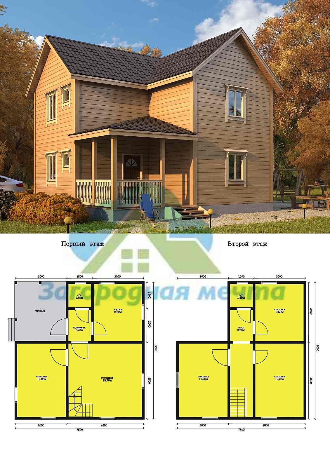 проект дома 8х8 двухэтажный